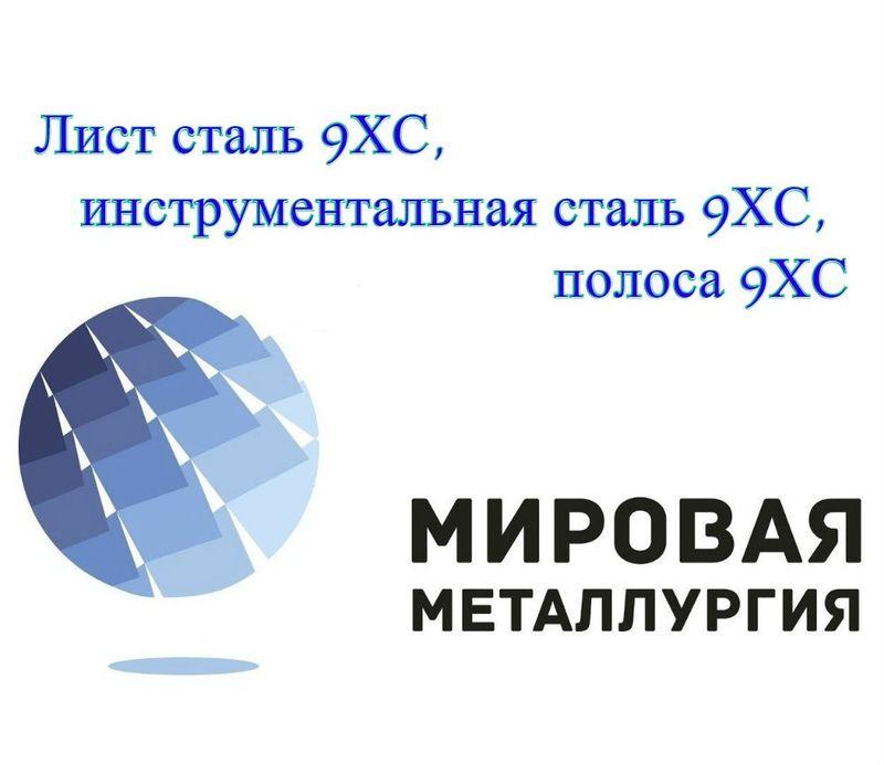 ООО Мировая Металлургия